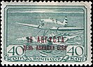 The Soviet Union 1939 CPA 688 stamp (Hydroplane).jpg