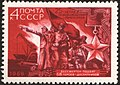 The Soviet Union 1969 CPA 3770 stamp (Liberation Monument to 68 Heroes).jpg