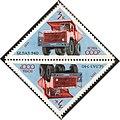 The Soviet Union 1971 CPA 3999 stamp (BelAZ-540 Tipper Truck) tete-beche.jpg