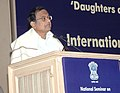 The Union Home Minister, Shri P. Chidambaram addressing at the launch of 'Daughters against Dowry – A Campaign for Change in Daughters Perspective', in New Delhi on November 25, 2009.jpg