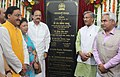 The Union Minister for Urban Development, Housing & Urban Poverty Alleviation and Information & Broadcasting, Shri M. Venkaiah Naidu inaugurating the All India Radio, at Dehradun.jpg