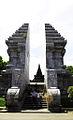 The grave of Sukarno in Blitar.jpg