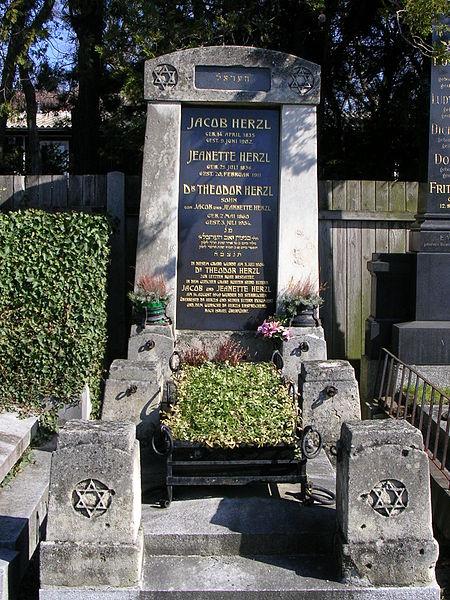 File:Theodor Herzl Grab 20032005.JPG