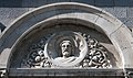 Thurles Cathedral South Portal Relief of Jesus Christ II 2012 09 06.jpg
