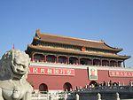 Tianang Mei-Pekin-China8469.JPG