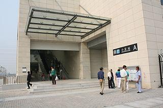 Xiaodian station