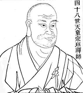 Tiantong Zongjue Soto Zen patriarch