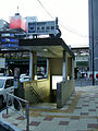 Toei-A05-Gotanda-station-A1-entrance.jpg