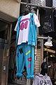 Tokyo Hiphop Clothing Store (4860742190).jpg