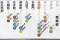 Tokyo Metro information board 002.JPG