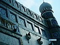 Tomb Wall of Khawaja Awais Kagha.jpg