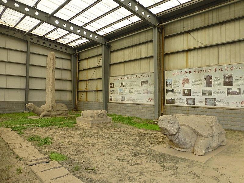 File:Tomb of Xiao Xiu - P1200164.JPG