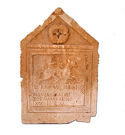 Tombstone from Nablus, 2nd-3rd century CE 2.jpg