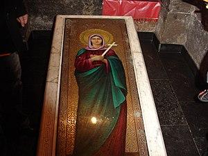 Hripsime - Tombstone of Saint Hripsime