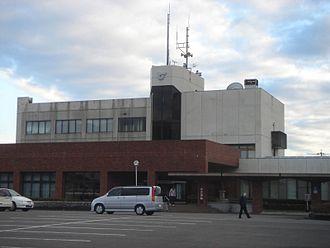 Yōrō, Gifu - Yōrō Town Hall