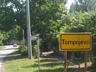 Tompojevci - Image: Tompojevci 1