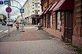 Tomsk-russia-street-september-2015-463465344.jpg