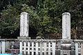 Tottori feudal lord Ikedas cemetery 057.jpg