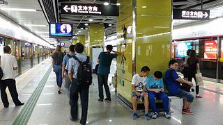 Taojin station Guangzhou Metro station