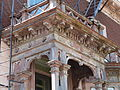 Tourtellot House WAHD entry canopy detail - Providence Rhode Island.jpg