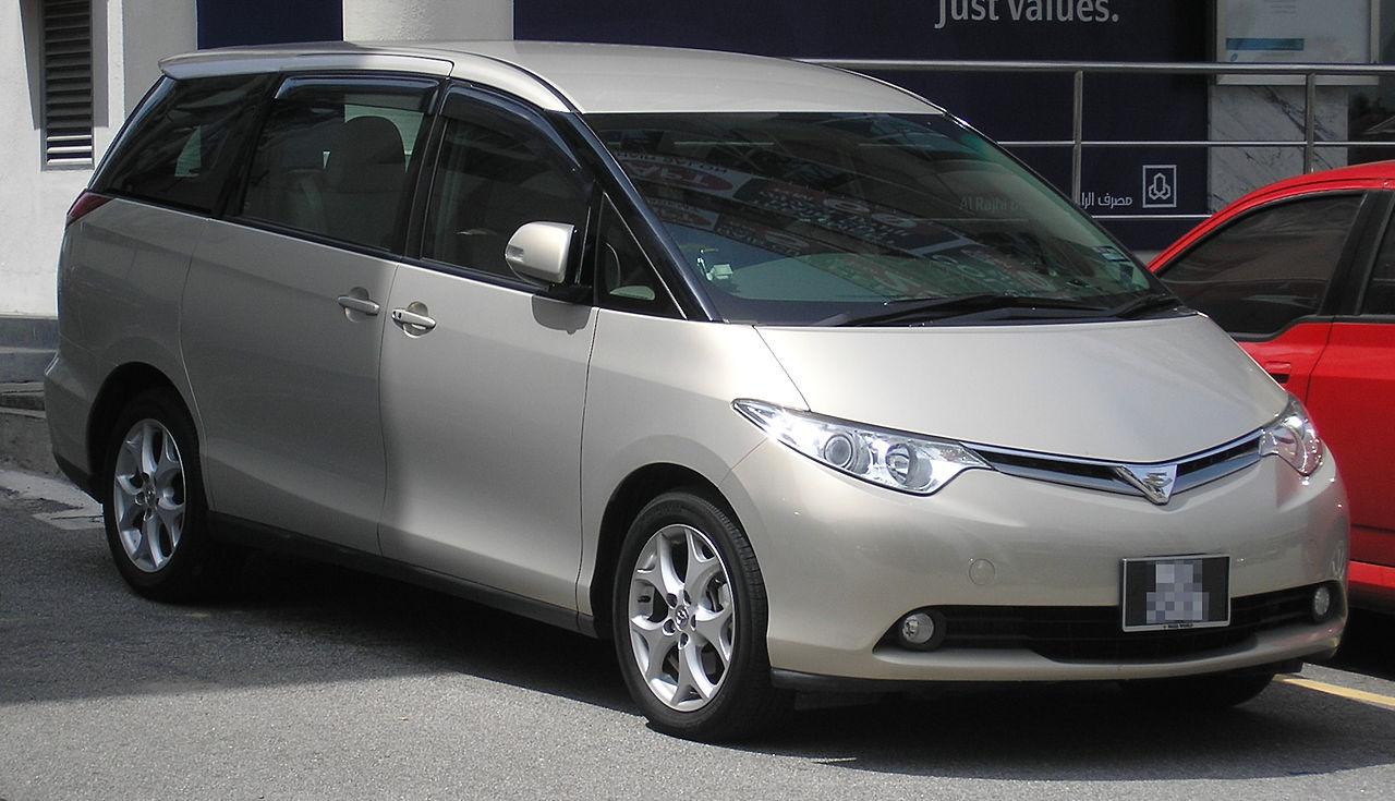 File:Toyota Estima (third generation) (front), Serdang.jpg