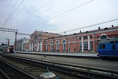 Train station Bryansk1.JPG