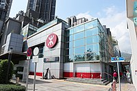 Tsuen Wan West Station 2020 05 part9.jpg