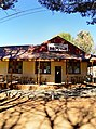 Tuck Shop, Grey College, Jock Meiring street, Bloemfontein, Freestate, South-Africa 1.jpg