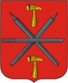 Tula COA (Tula Governorate) (1778).png