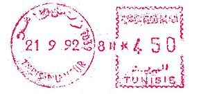 Tunisia stamp type PO4.jpg