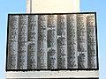 Turiysk Volynska-brotherly grave of soviet warriors-details-2.jpg