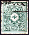 Turkey 1912 Sul546.jpg