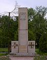 Turobin Pomnik.jpg