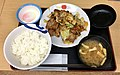 Twice cooked pork with soft-boiled egg set meal of Matsuya.jpg