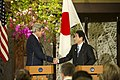 U.S. Secretary of State John Kerry and Japanese Minister for Foreign Affairs Fumio Kishida conclude their joint press conference in Tokyo, Japan, on April 14, 2013.jpg