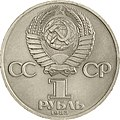 USSR-1983-comm-1ruble-CuNi-a.jpg