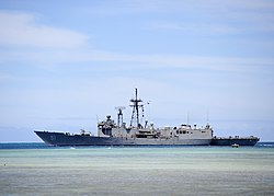 USS Gary (FFG-51) leaves Pearl Harbor in July 2014.JPG