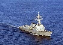 USS Nitze DDG94.jpg
