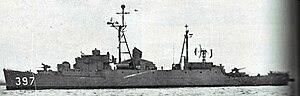 USS Wilhoite (DER-397), circa in 1957
