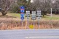 US 220 Alt-Bus-Ulah.jpg
