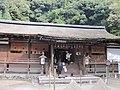 Ujigami Shrine National Treasure World heritage 国宝・世界遺産宇治上神社30.JPG