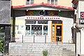 Ulaanbaatar 021 (26208130321).jpg