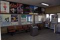 Une Station 05.jpg