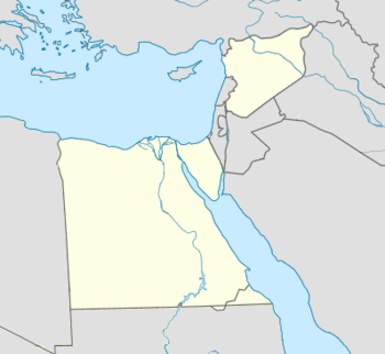 United Arab Republic location map.png