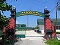 Universitas Achmad Yani Banjarmasin.jpg