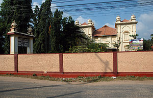 University of Jaffna - Image: University of Jaffna, Sri Lanka