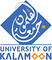 University of Kalamoon.jpg