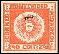 Uruguay 1858 240c Fournier Counterfeit.jpg