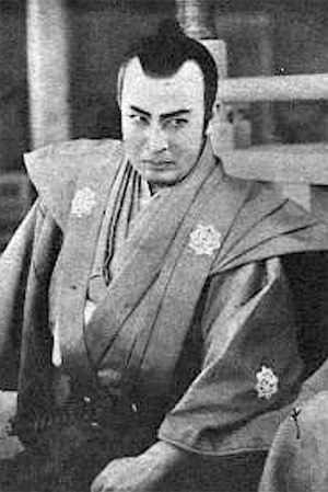 Utaemon Ichikawa - Image: Utaemon Ichikawa