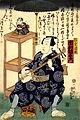 Uzaemon Ichimura XIII as Ameuri Uzumatsu.jpg